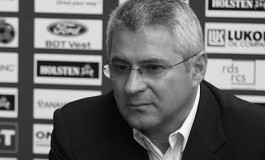 Odihnește-te în pace, Nicolae Manea!