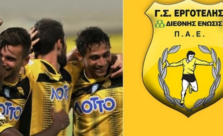 Fond de garantare în Grecia pentru jucătorii neplătiţi!