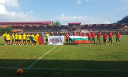 Naționala fotbaliștilor fără contract se reunește pentru turneul din Bulgaria