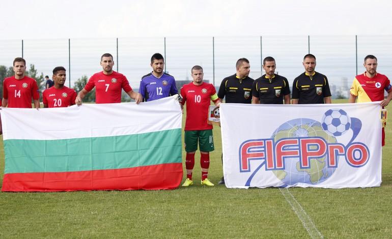 Naționala jucătorilor fără contract dispută astăzi al doilea joc cu Bulgaria