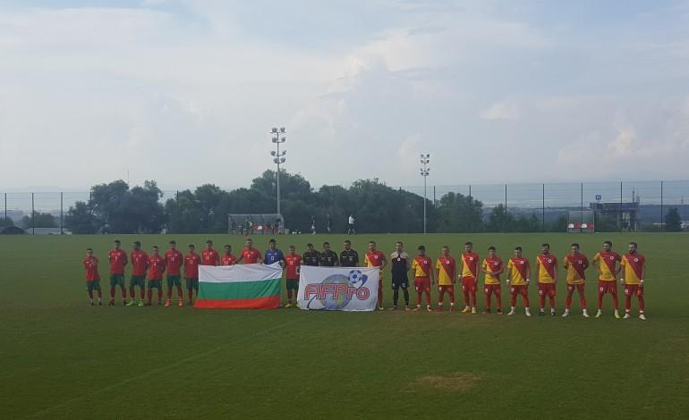 Naționala jucătorilor fără contract, 2-0 cu Bulgaria la Sofia!